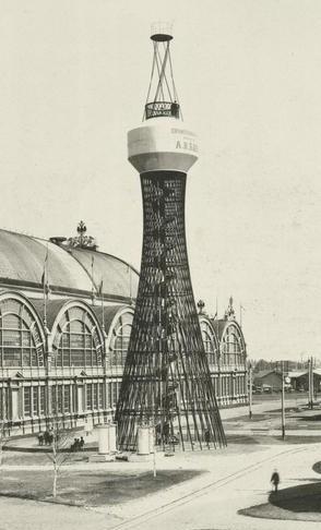 Первая в мире гиперболоидная башня Шухова, Нижний Новгород