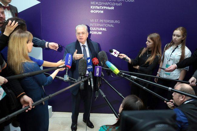 VII Петербурсгкий международный культурный форум Михаил Пиотровский