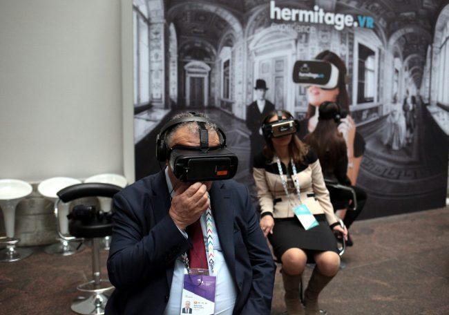 VII Петербурсгкий международный культурный форум виртуальная реальность