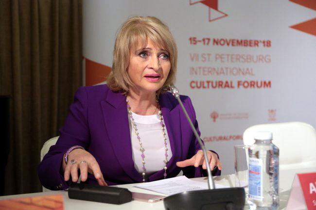 VII Петербурсгкий международный культурный форум Алла Манилова