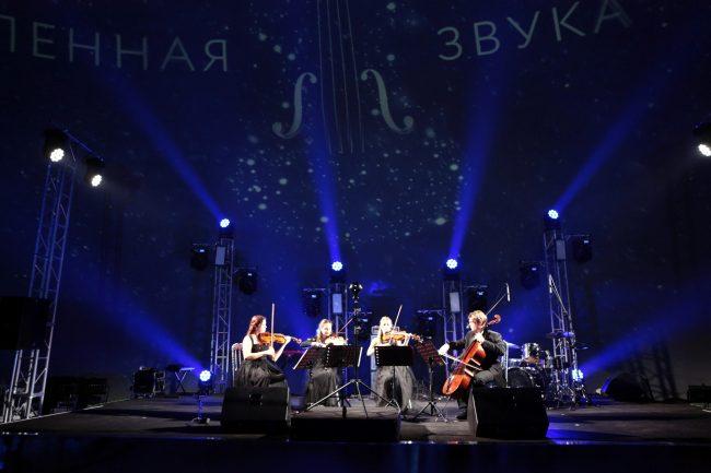 Вселенная звука планетарий культурный форум концерт
