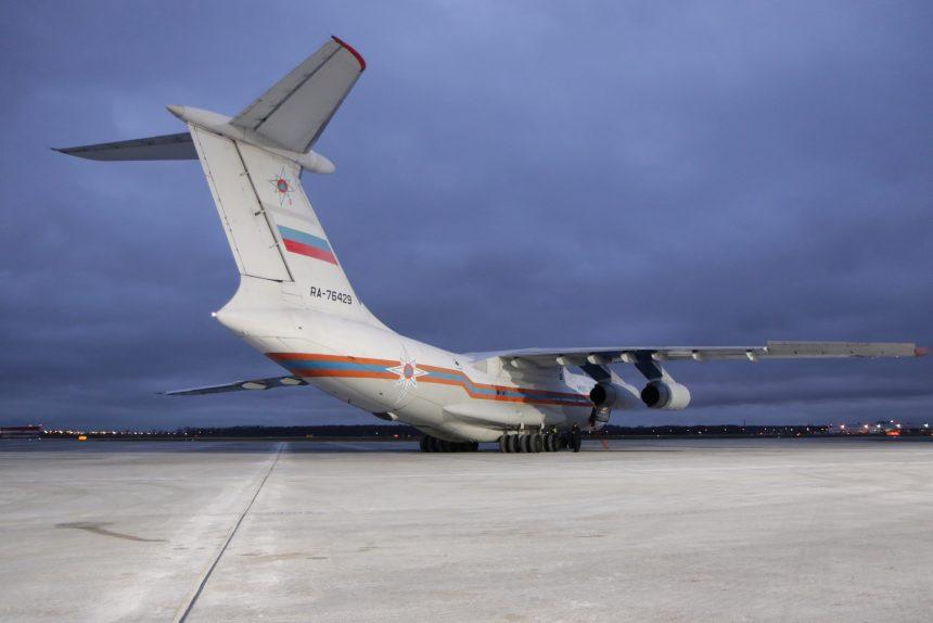 авиация МЧС самолёт Ил-76