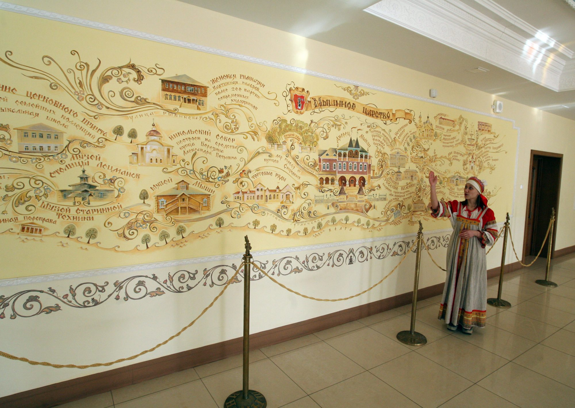 музей мышкин ярославская область