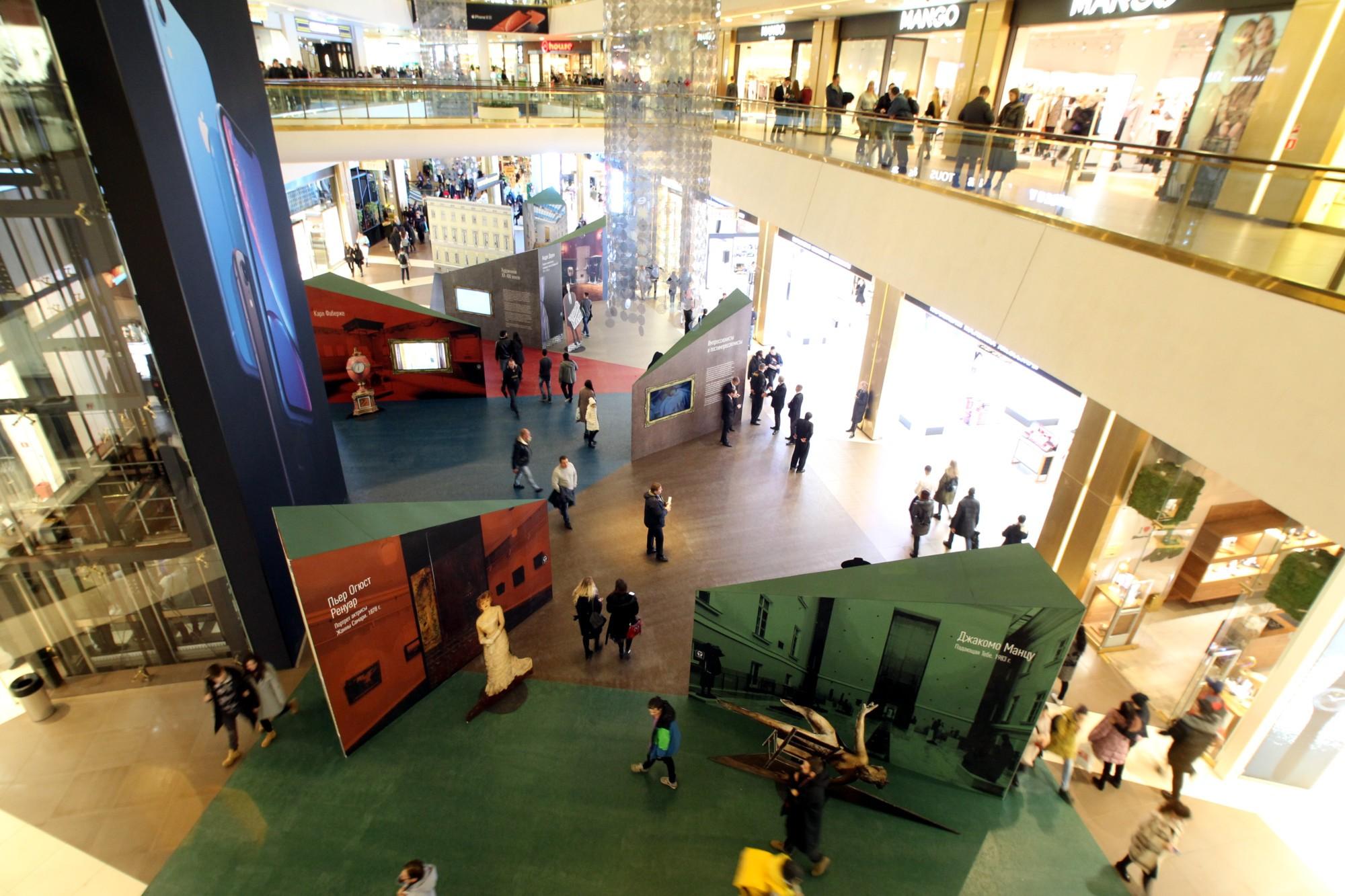 Эрмитаж в торговом центре Галерея