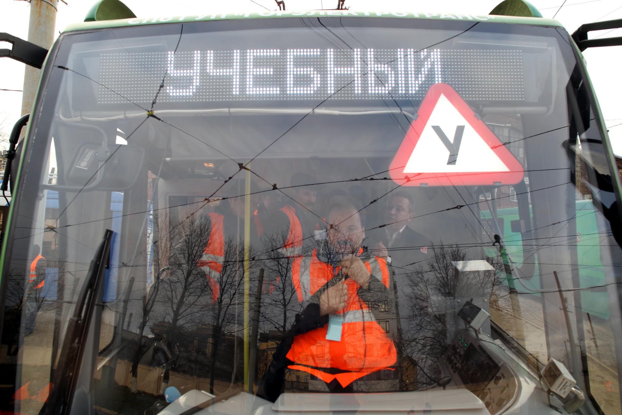 учебный трамвай парк № 1 горэлектротранс