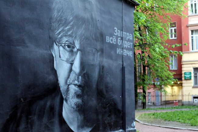 граффити HoodGraff Юрий Шевчук