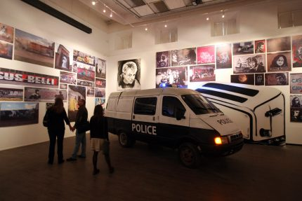 выставка уличного художника Паша P183