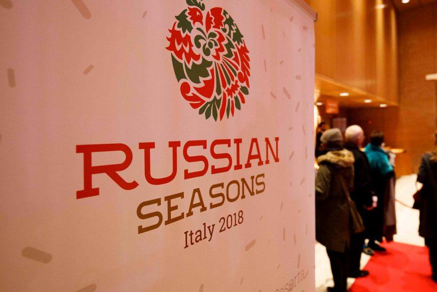 русские сезоны культура