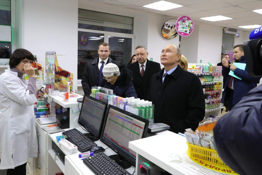 Владимир Путин аптека Александр Беглов