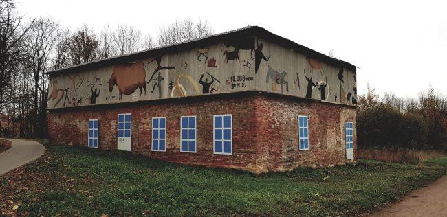 явь созидание и вандализм