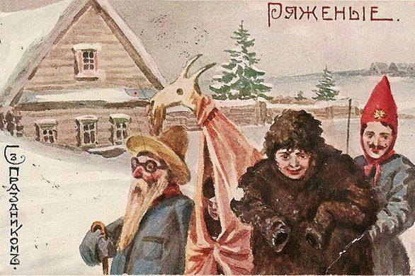 ряженые, рождество, обычаи