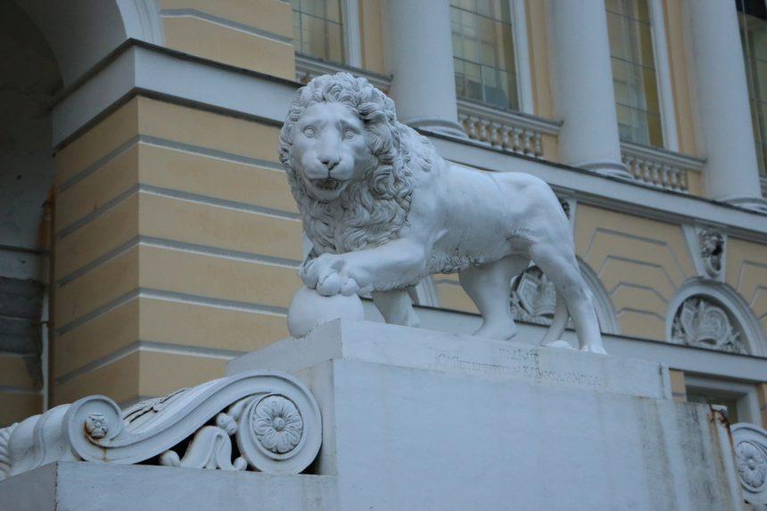 каменный лев, страж, скульптура, Русский музей