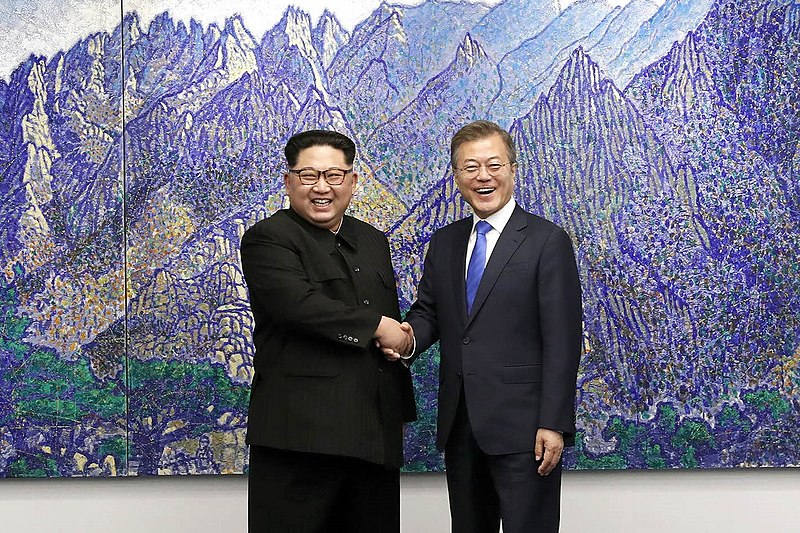 Межкорейский саммит КНДР Южная Корея Мун Чжэ Ин Ким Чен Ын