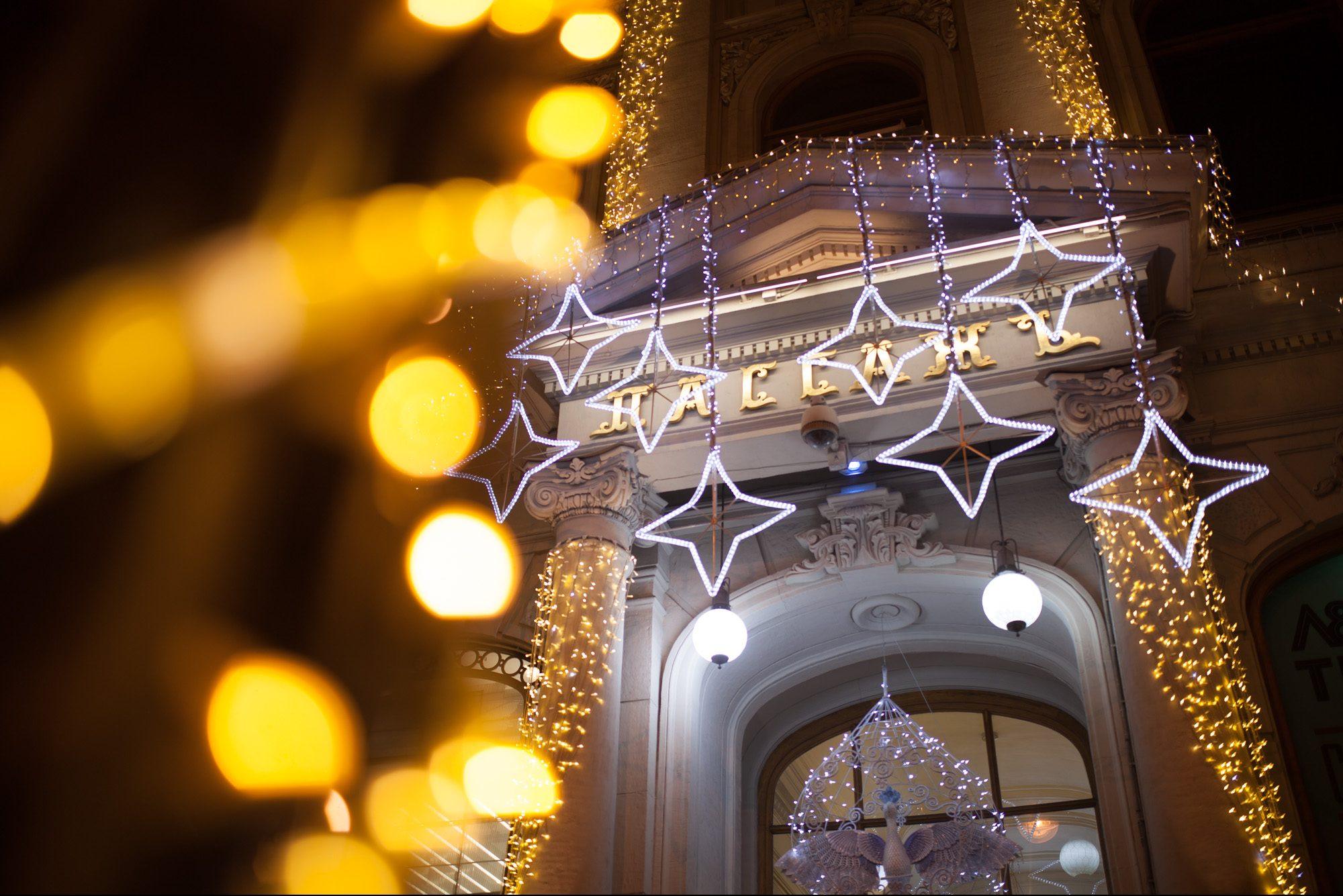 невский проспект подсветка праздник новый год рождество пассаж новогодние украшения
