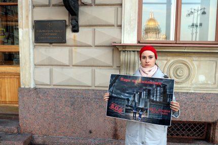Законодательное Собрание Закс одиночный пикет в защиту зелёных насаждений ЗНОП Смоленка