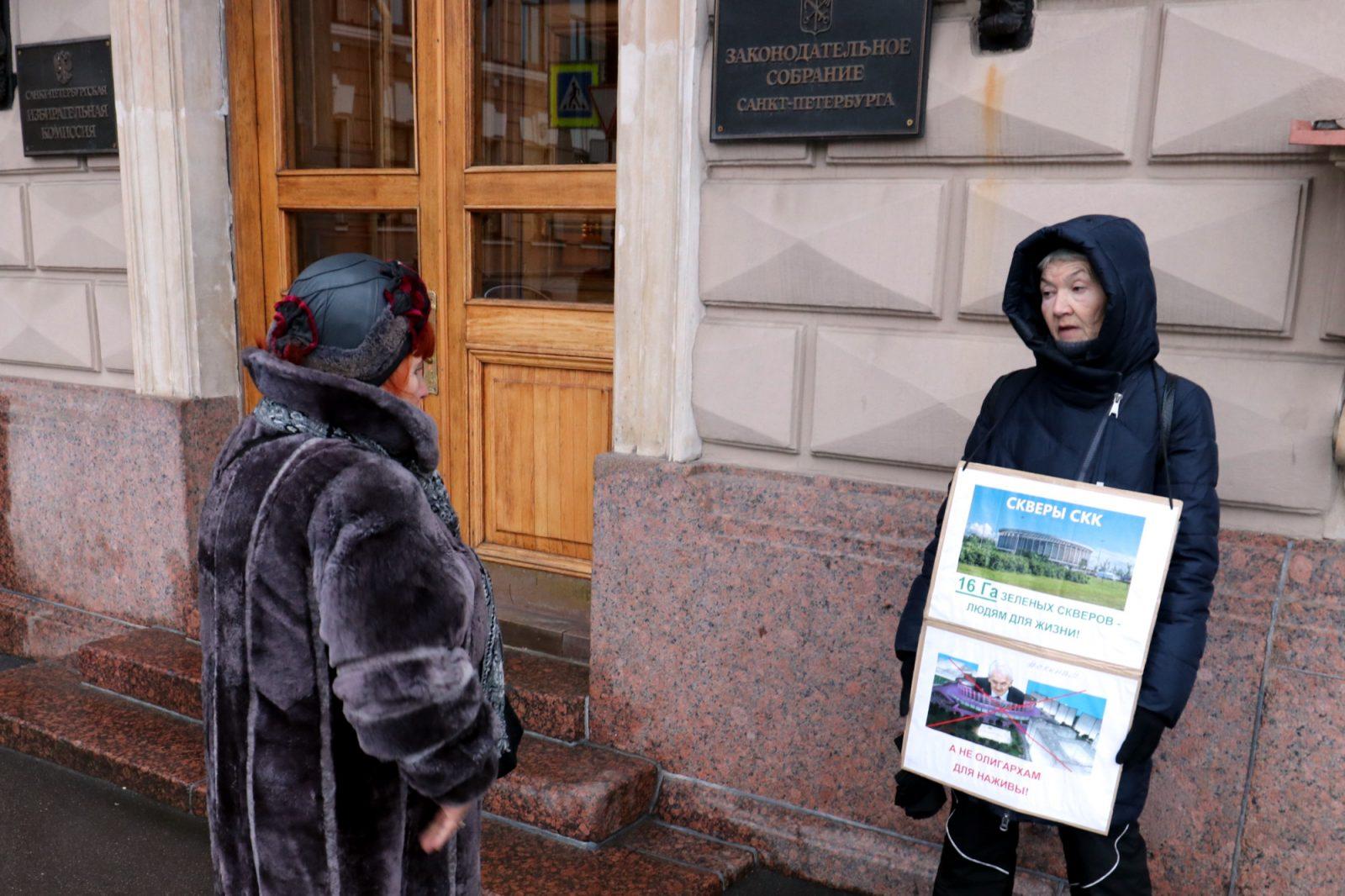 пикет перед Законодательным Собранием в защиту зелёных насаждений