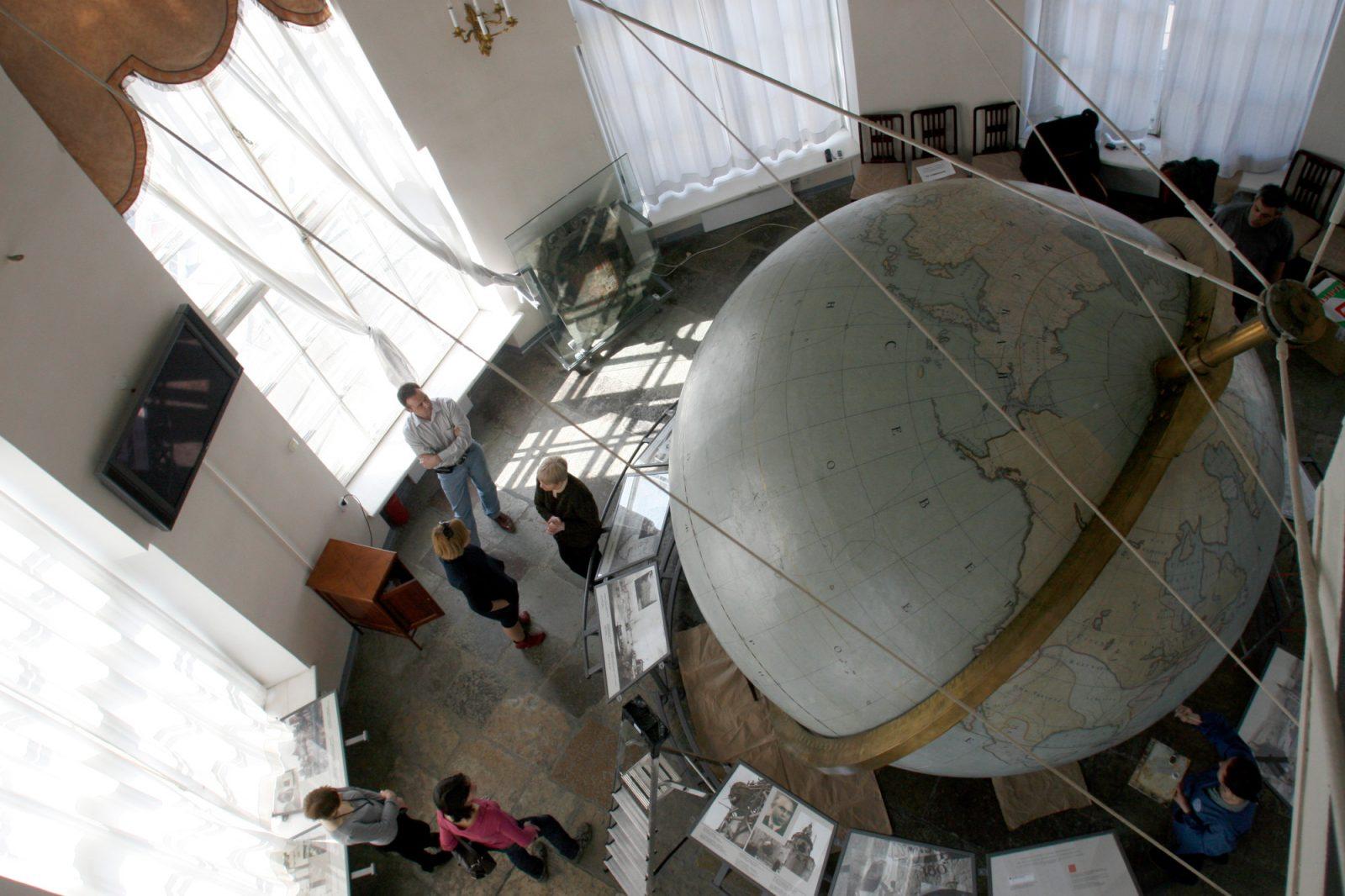 Кунсткамера Готторпский глобус