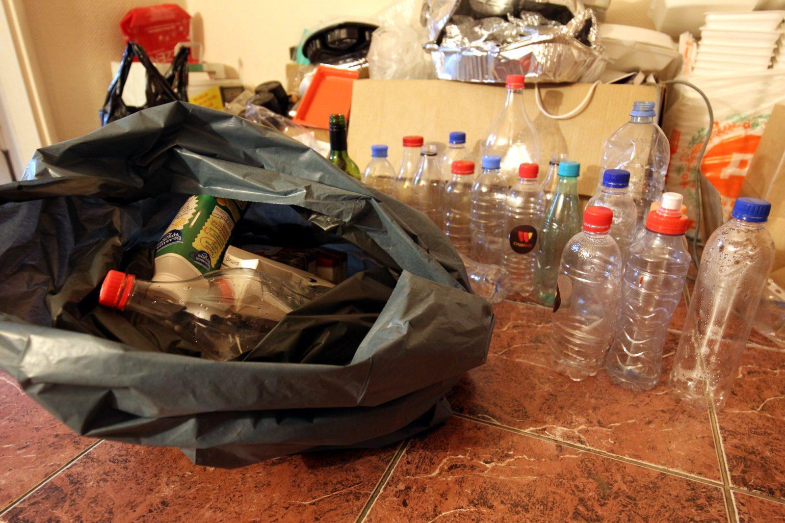 раздельный сбор вторсырьё переработка пластик бутылки