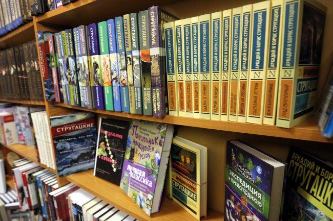Книжный магазин Стругацкие книги