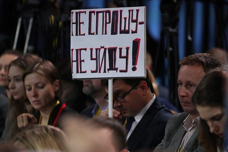Владимир Путин пресс-конференция 2019 журналисты пресса медиа СМИ