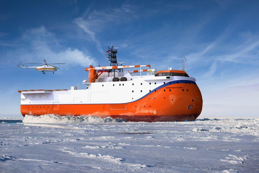 научная станция северный полюс