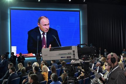 Владимир Путин пресс-конференция 2019