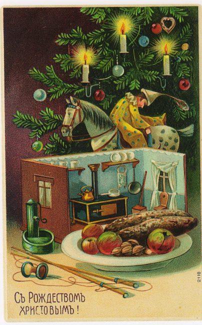 открытка, Новый год, рождество