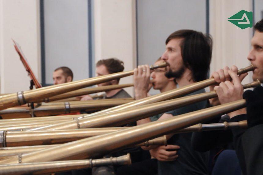 духовые, рог, Российский роговой оркестр