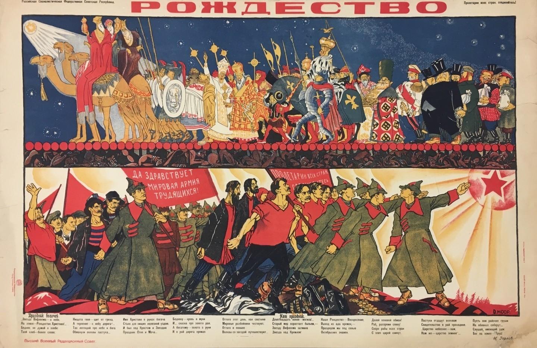 История Нового года: как менялся праздник от эпохи к эпохе