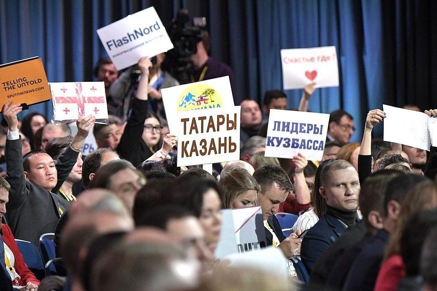 Владимир Путин пресс-конференция 2019 журналисты пресса СМИ медиа