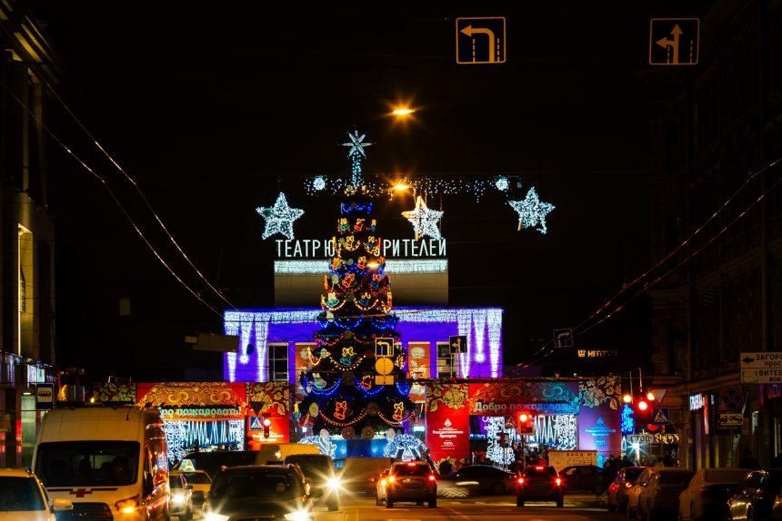 ёлка, ТЮЗ, зима, новогодние украшения