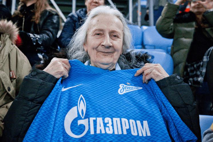 "Татьяна Иванова, ""Зенит"", фанаты"