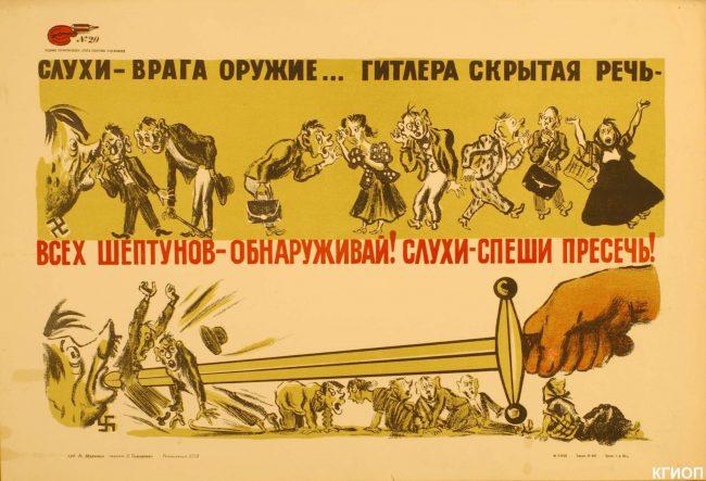 """архивные фото """"боевой карандаш"""""""