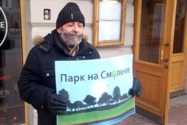 Зелёная коалиция ЗНОП пикет Борис Вишневский