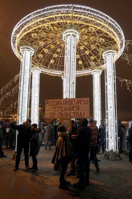 новый год 2019 новогодние праздники Дворцовый мост агитация против пьянства за трезвость