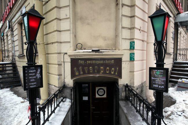 День Битлз: где отметить в Петербурге