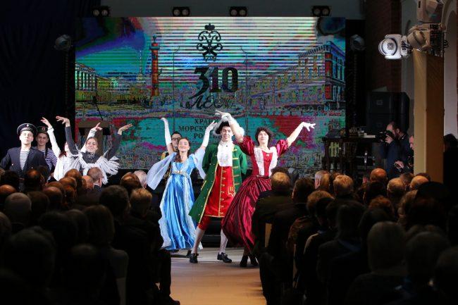 Центральный военно-морской музей ЦВММ 310 лет бальные танцы