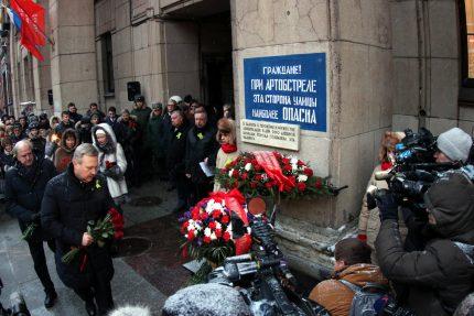 день освобождения Ленинграда от блокады возложение цветов Невский 14 к табличке Граждане эта сторона улицы наиболее опасна