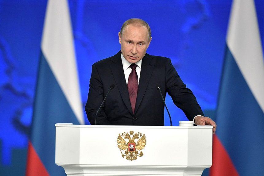 Путин, послание Федеральному собранию