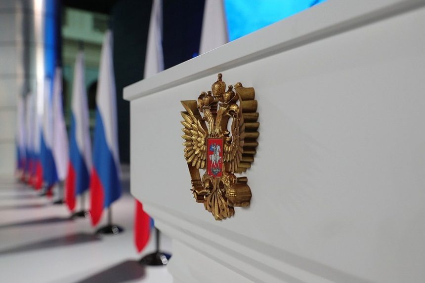 Путин предложил с 2021 года прекратить действие всех нормативных актов в сфере контроля и надзора