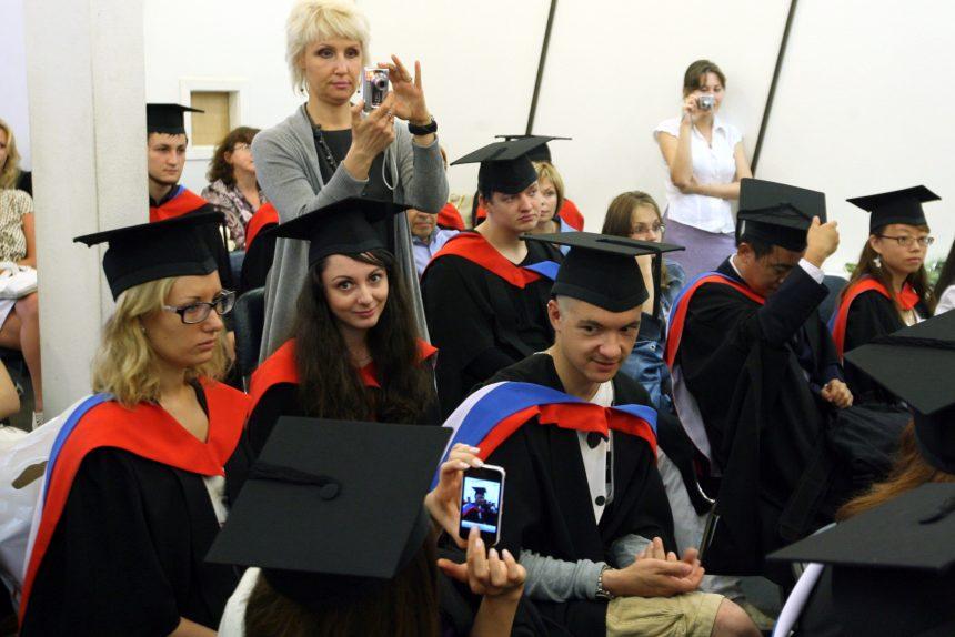 СПбГУ университет образование вручение дипломов