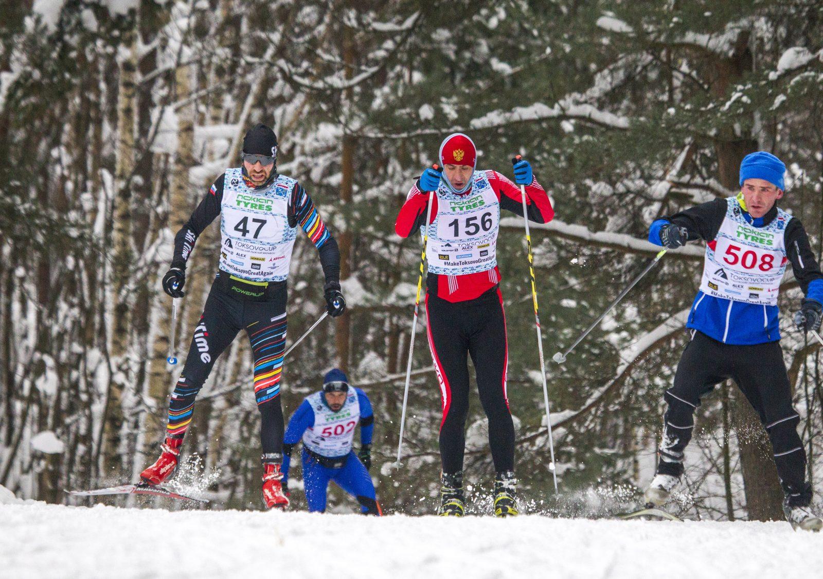 лыжный спорт токсовский марафон Дмитрий Ялов вице-губернатор Ленобласти