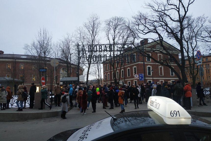 эвакуация новая голландия