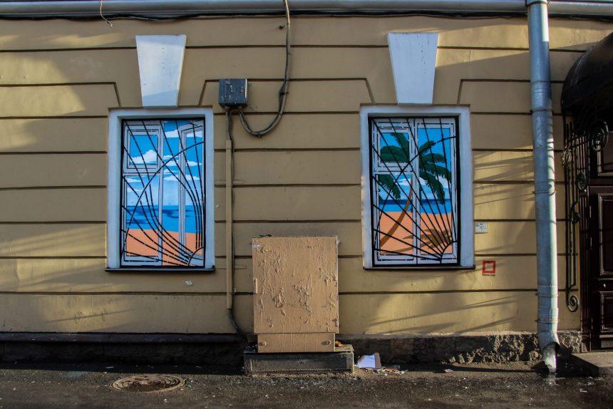 окно в другую реальность паша кас граффити