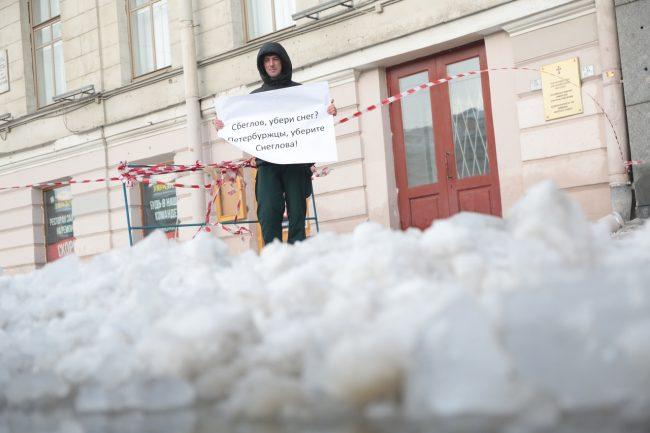 пикет зимняя уборка снега активисты
