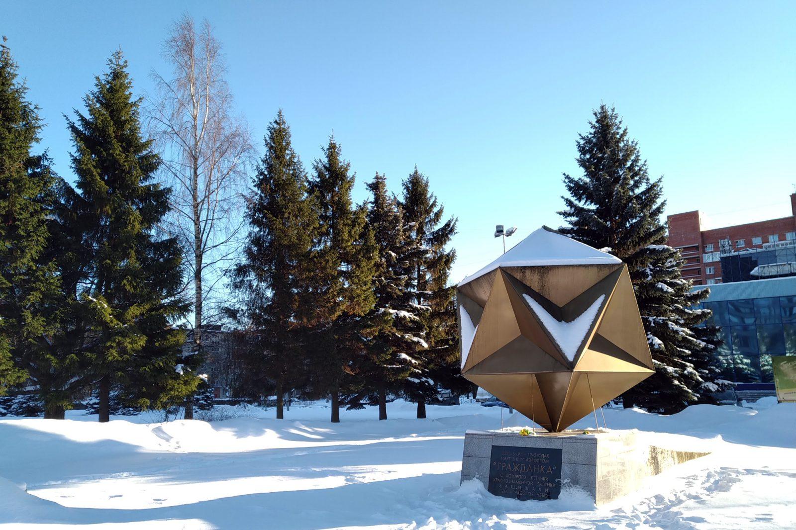 памятник лётчикам Балтики проспект Науки