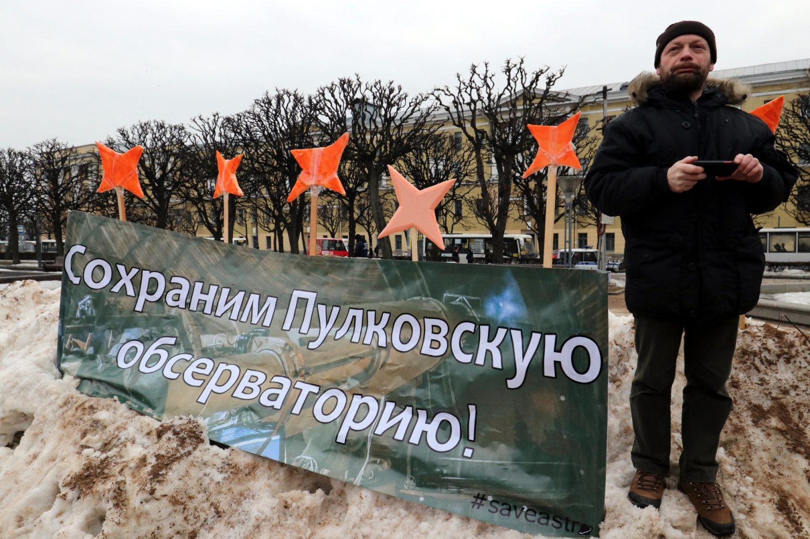 «Наши власти воздухом не дышат?» Активисты «Зелёной коалиции» собрали митинг в защиту парков и скверов