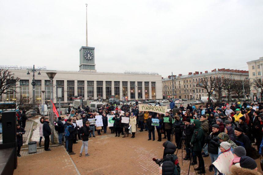 зелёная коалиция митинг площадь Ленина