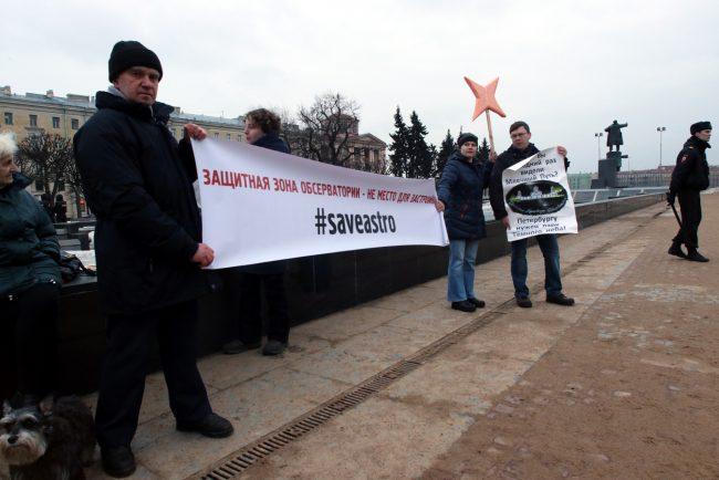 зелёная коалиция митинг площадь Ленина защитники Пулковской обсерватории