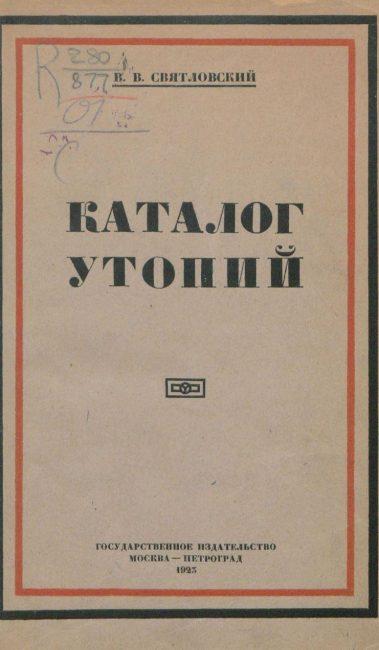 книга, иллюстрация